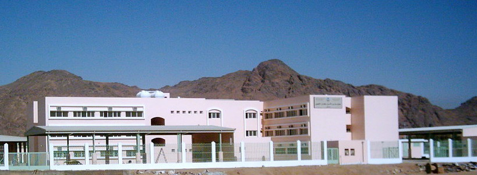 School Buildings-Kingdom of Saudi Arabia